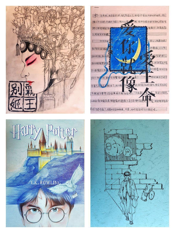 绘 不完的小美好, 封 不住的大世界 图书馆首届手绘封皮大赛圆满落幕